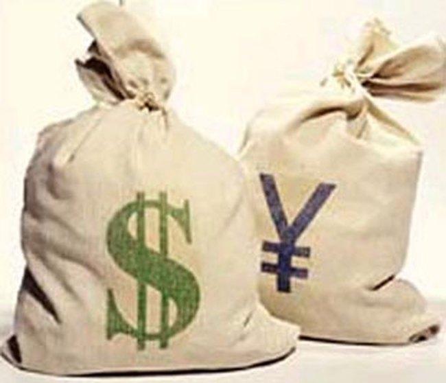 Nhật công bố kế hoạch chi tiêu thêm 2 nghìn tỷ yên để tái thiết đất nước
