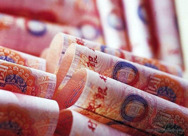 Ngân hàng Trung Quốc được coi như thẻ tín dụng?