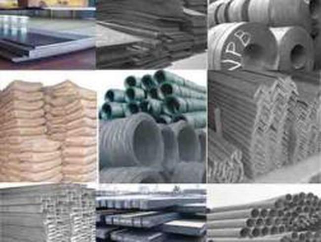 Giá sắt thép nhập khẩu tăng 1,5% trong tháng 6
