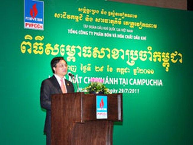 DPM: Ra mắt chi nhánh tại Campuchia