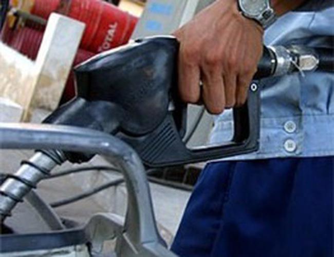 Bộ Tài chính công khai giá nhập khẩu xăng dầu