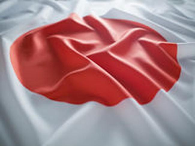 Moody hạ xếp hạng tín dụng của hàng loạt ngân hàng Nhật