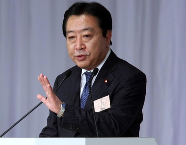 Bộ trưởng Tài chính sẽ trở thành thủ tướng Nhật Bản