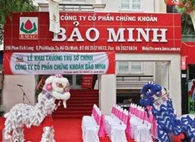 Chứng khoán Bảo Minh đạt 24,33 tỷ đồng LNST, tăng 42% so với 2010