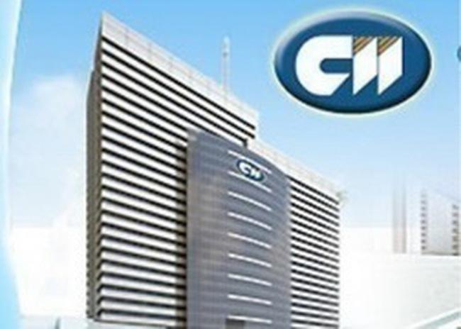 CII: LNST quý 4 Công ty mẹ đạt gần 37 tỷ đồng