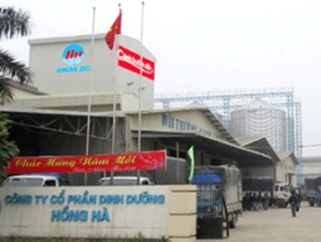 Khánh thành nhà máy thức ăn chăn nuôi 100% vốn đầu tư trong nước