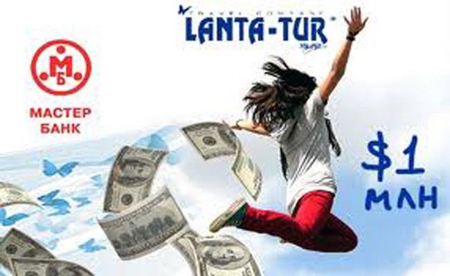 Lanta Tur có sống sót sau khi được cứu bằng 7 triệu USD?
