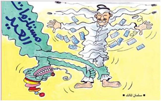Qatar muốn mua cả thế giới
