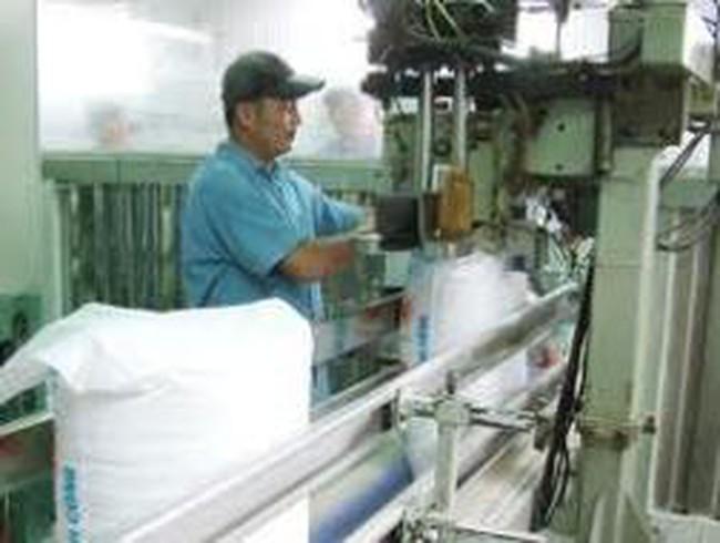 NHS: Thành Thành Công bán sạch 4,13 triệu quyền mua