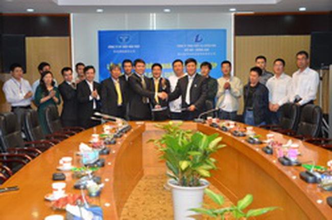 HPG: Ký hợp đồng triển khai giai đoạn 2 Khu liên hợp gang thép Hòa Phát