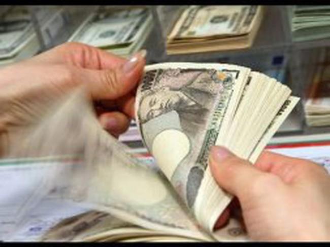 Hạ viện Nhật thông qua dự thảo ngân sách 2012