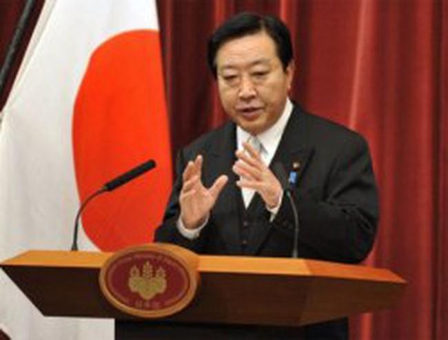 Thủ tướng Nhật Bản Noda: Đồng yên vẫn đang được định giá quá cao