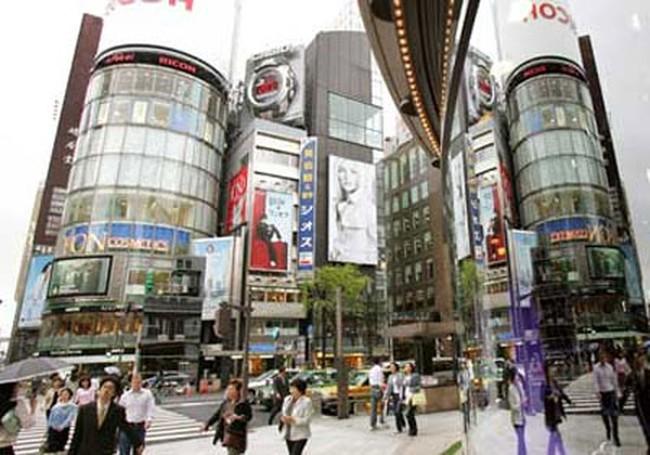 Nhật Bản lập gói cho vay ngoại tệ lên tới 12 tỷ USD