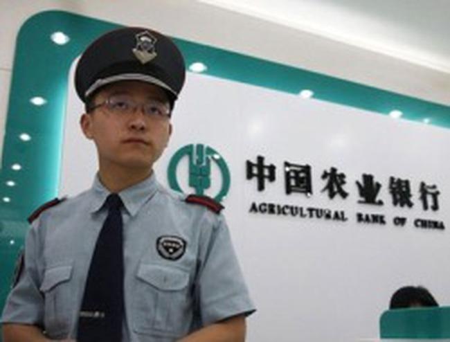 Trung Quốc giảm tỷ lệ dự trữ bắt buộc đối với 379 chi nhánh ngân hàng nông nghiệp