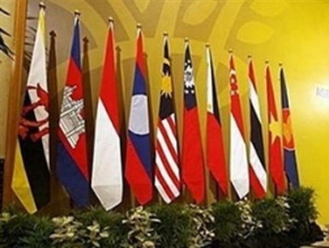 Hội nghị các Bộ trưởng Tài chính ASEAN lần thứ 16