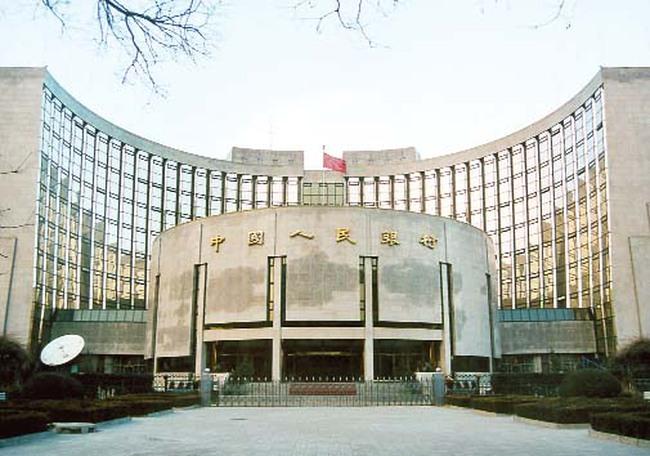 Kinh nghiệm tái cấu trúc ngân hàng Trung Quốc