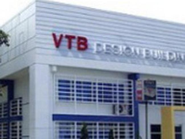 VTB: Trình Đại hội thông  qua cổ tức năm 2011 bằng tiền 15%