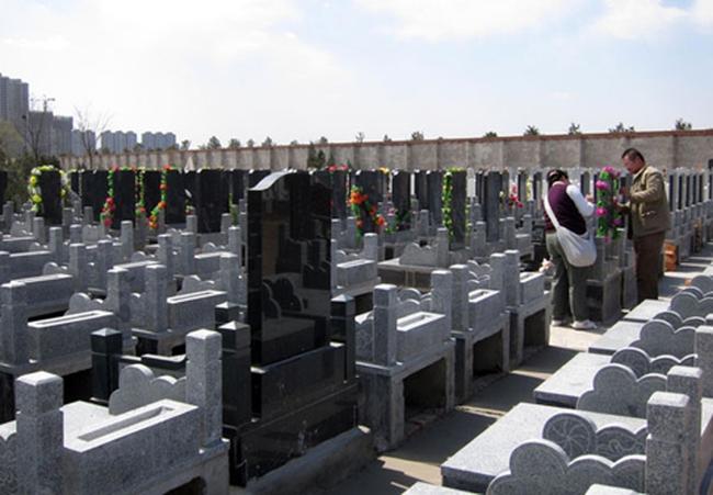 Khan hiếm đất nghĩa địa ở đô thị Trung Quốc