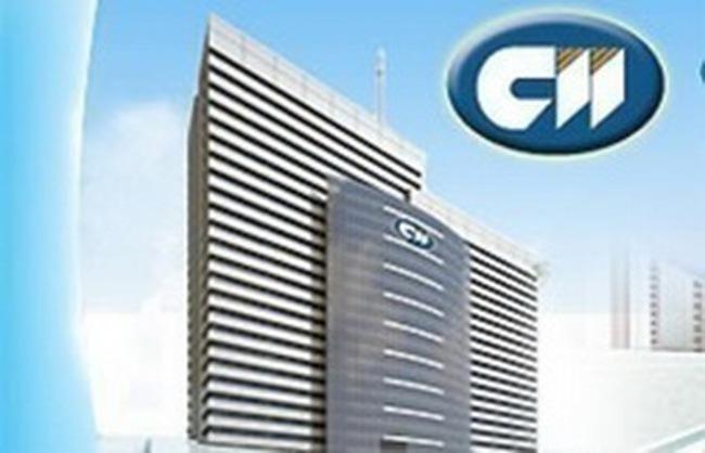 CII: Quý 1/2012 Công ty mẹ đạt hơn 79 tỷ đồng LNST, tăng trưởng 34%