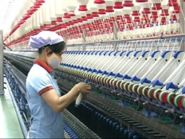 Đưa vào hoạt động nhà máy sợi công nghệ tiên tiến