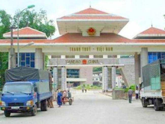 Công bố quy hoạch Khu kinh tế cửa khẩu Thanh Thủy