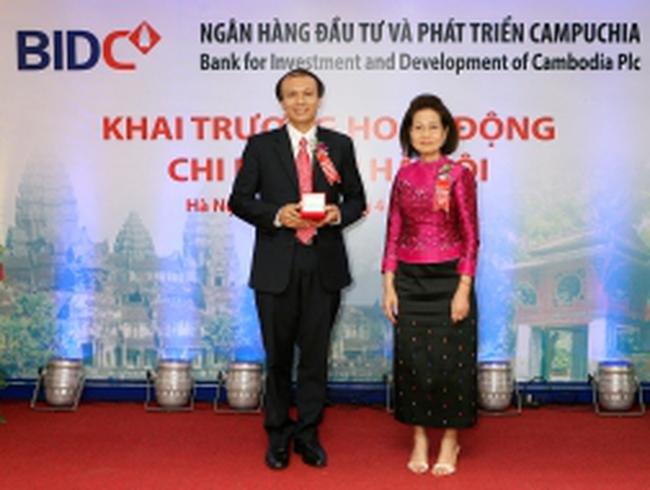 BIDC Hà Nội: Cầu nối cho các DN, cá nhân đầu tư, kinh doanh sang thị trường Campuchia
