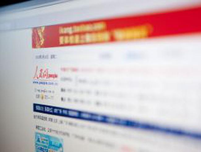 Báo điện tử Đảng cộng sản Trung Quốc huy động được 222 triệu USD sau khi IPO