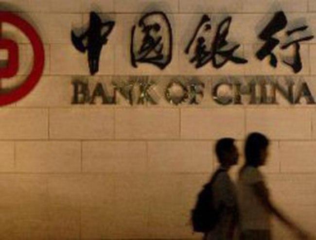 Lợi nhuận các ngân hàng Trung Quốc tăng 39% bất chấp suy giảm kinh tế