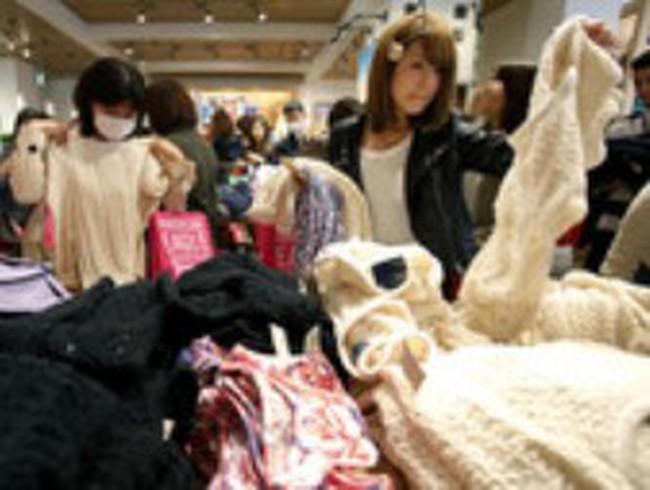Nhật Bản: CPI lõi tháng 3 tăng 0,2%