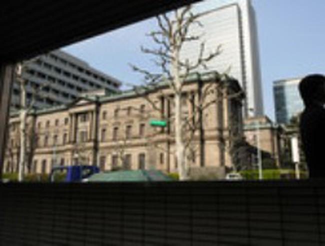 NHTW Nhật Bản tăng kích thích tiền tệ