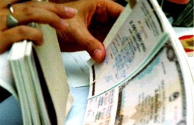9 tháng hoàn thành 84% kế hoạch phát hành Trái phiếu Chính phủ năm 2012