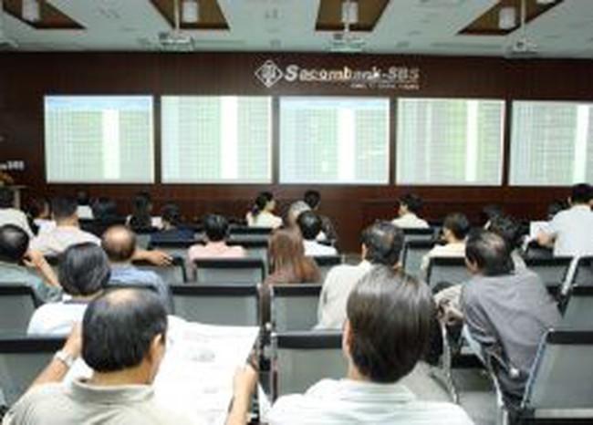 SBS: Phó TGĐ Chứng khoán Phương Nam Phan Quốc Huỳnh được bổ nhiệm làm Tổng giám đốc