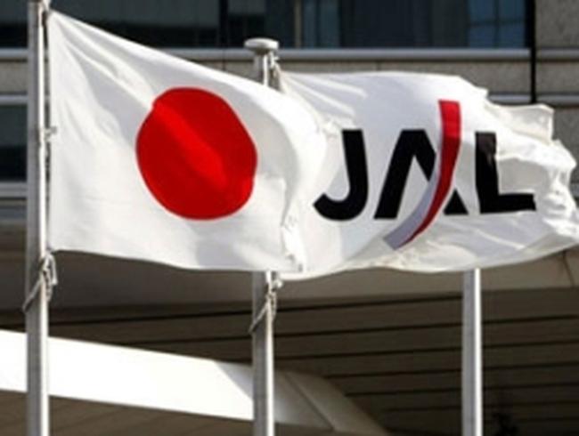 Hãng hàng không lớn nhất Nhật Bản thoát khỏi phá sản như thế nào?