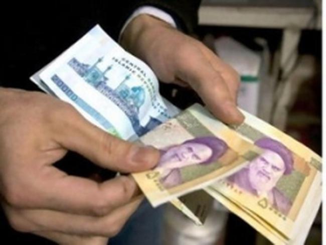 IMF đưa ra những dự đoán tích cực về kinh tế Iran