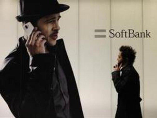 Softbank và thương vụ mua lại đắt giá nhất Nhật Bản
