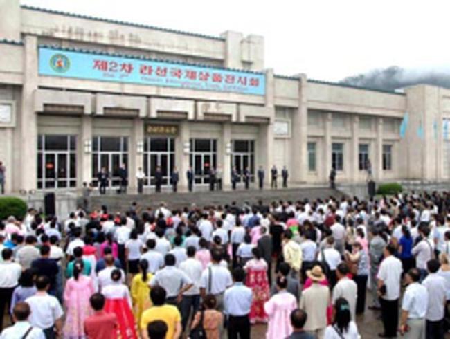 Đằng sau mối quan hệ đối tác thương mại Trung – Triều