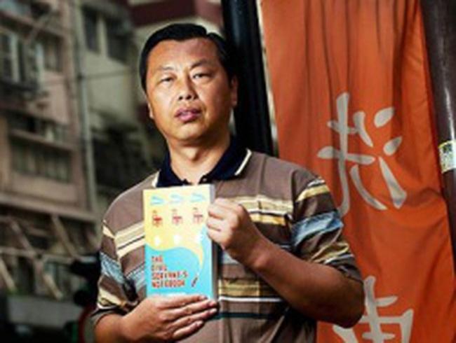 Người vạch trần những góc tối trong chính trường Trung Quốc