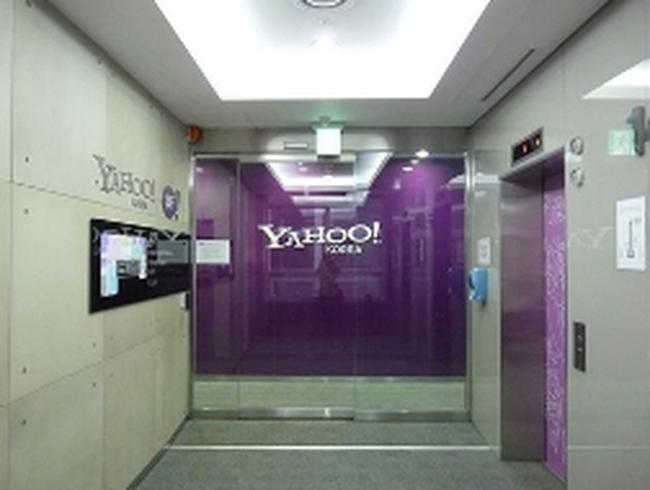 Yahoo sẽ rút khỏi Hàn Quốc vào cuối năm