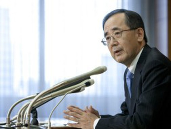 NHTW Nhật Bản tăng qui mô chương trình mua tài sản lên 66.000 tỷ yên