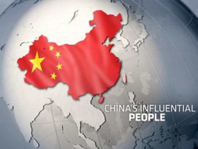 10 nhân vật quyền lực nhất ở Trung Quốc (P1)