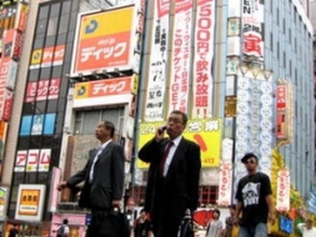 Nền kinh tế Nhật Bản đã giảm 3,5% trong quý III