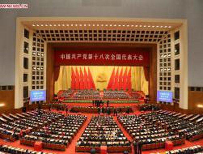 Trung Quốc tổ chức họp báo công bố ban lãnh đạo mới