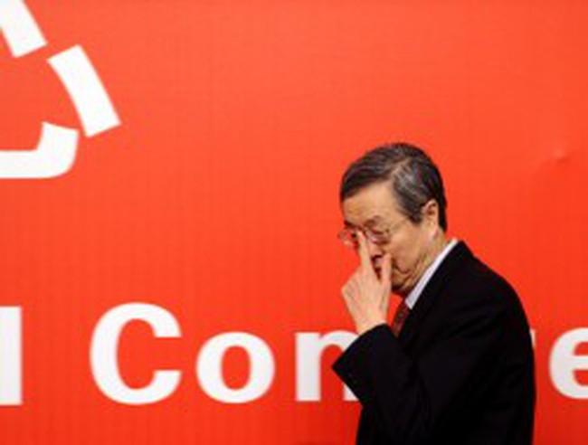 NHTW Trung Quốc sắp có thống đốc mới