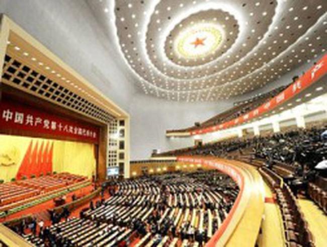 Hiểu thêm về 7 người đứng đầu Đảng Cộng sản Trung Quốc