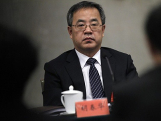 Trung Quốc: Ông Hồ Xuân Hoa được bổ nhiệm làm bí thư tỉnh ủy Quảng Đông