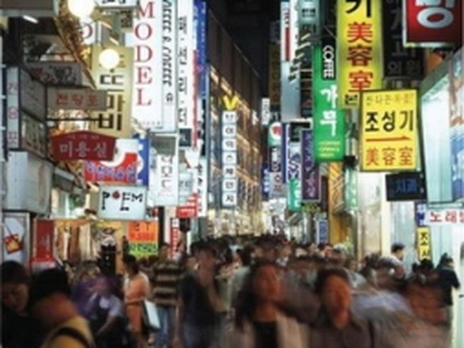 Nợ công của Hàn Quốc tương đương gần 68% GDP