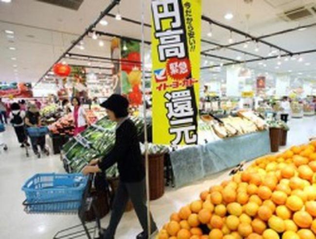 Thêm một dấu hiệu ảm đạm của kinh tế Nhật