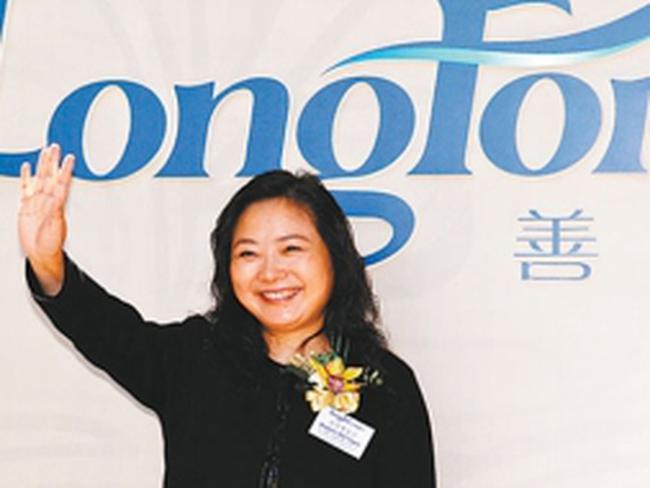 Những nữ doanh nhân quyền lực nhất Trung Quốc