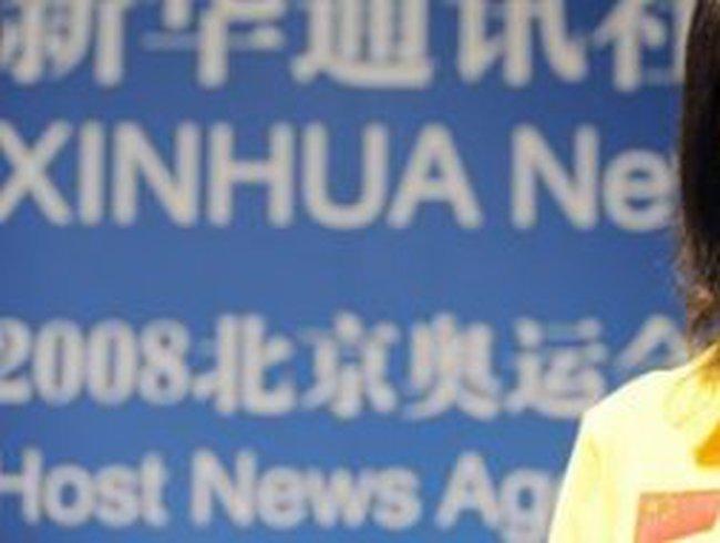 Báo Tân Hoa Xã điện tử sắp IPO trên sàn Thượng Hải