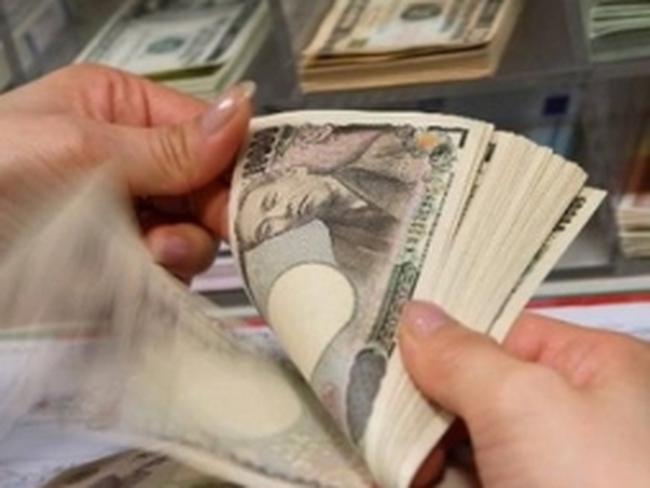 Nhật sẽ mua trái phiếu châu Âu ghìm giá đồng yen